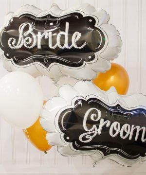 Bride & Groom Balloon Decor Kit
